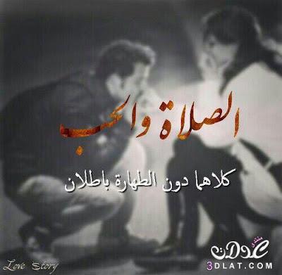بالصور صور اشتياق للحبيب , احلى صور للشوق 459 8
