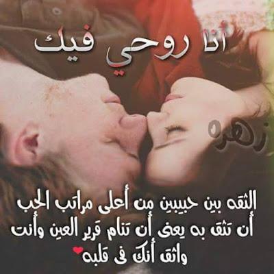 بالصور صور غراميه , اجمد صور غرامية رومانسية 466 9