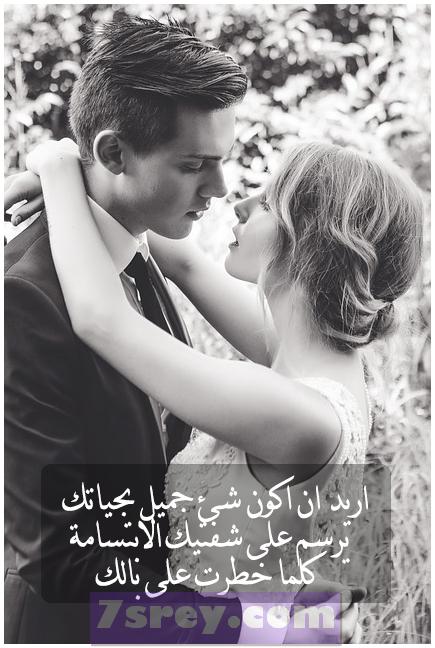 صور صور غراميه , اجمد صور غرامية رومانسية