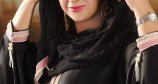 صور بنات قطر , اجمل بنات قطر