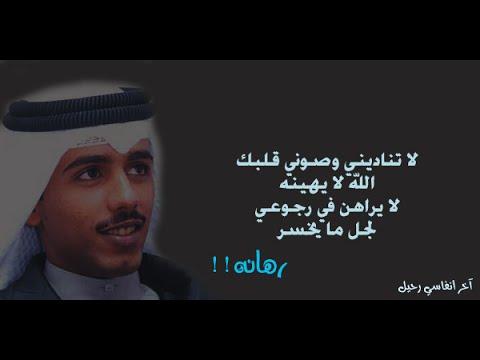 بالصور قصائد حامد زيد , اجمل القصائد للشاعر حامد زيد 480 1