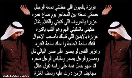 بالصور قصائد حامد زيد , اجمل القصائد للشاعر حامد زيد 480 7