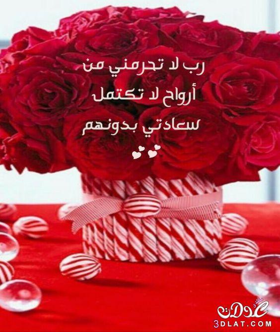 بالصور صور عن صباح الخير , اجمل صور صباح الخير 481 4