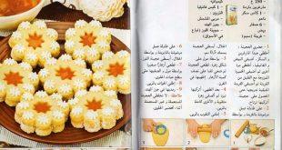 صوره وصفات حلويات مصورة , اجمل الحلويات