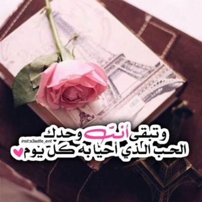 بالصور خواطر عن الورد , اجمل الكلمات عن الورد 491 6