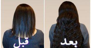 وصفات لتطويل الشعر , اجمل الوصفات للشعر