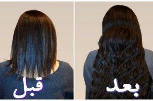 صورة وصفات لتطويل الشعر , اجمل الوصفات للشعر