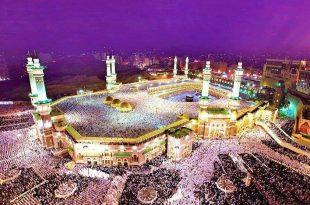 بالصور اجمل جامع في العالم , اروع مسجد في العالم 6431 12 310x205