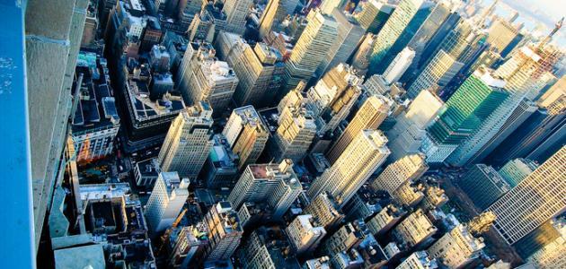 بالصور اكبر مدينة في العالم , ما هى اكبر المدن 6922 2