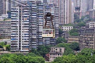 صورة اكبر مدينة في العالم , ما هى اكبر المدن