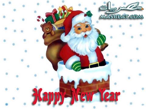 صور تهاني السنة الجديدة , تهنئه العام الجديد