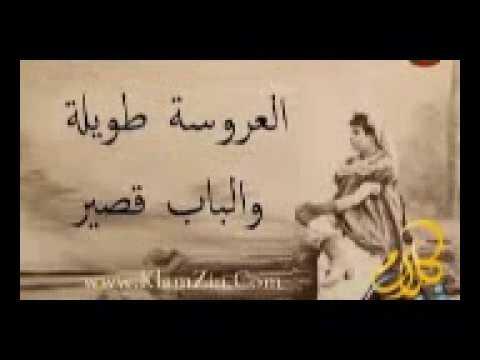بالصور امثال عربية مضحكة , تعلم الضحك مع الامثال العربية 6950 1