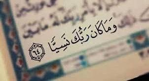 بالصور صور اسلامية للفيس بوك , صور دينية للفيس 6952 13 302x165