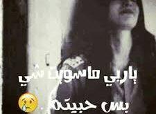 صورة شعر مزخرف حزين , صور اشعار حزينة تبكي