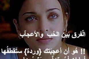 بالصور رسالة فراق تبكي , صور حزينة لفراق الاحبه 7012 12 310x205