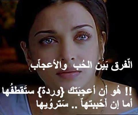صورة رسالة فراق تبكي , صور حزينة لفراق الاحبه