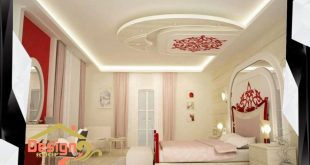 صور جبس لغرفة النوم , صور اسقف معلقه بالجبس
