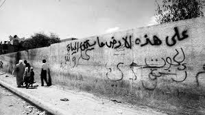 بالصور ابيات عن الغياب , صور اشعار للحبيب الغائب 7025 3