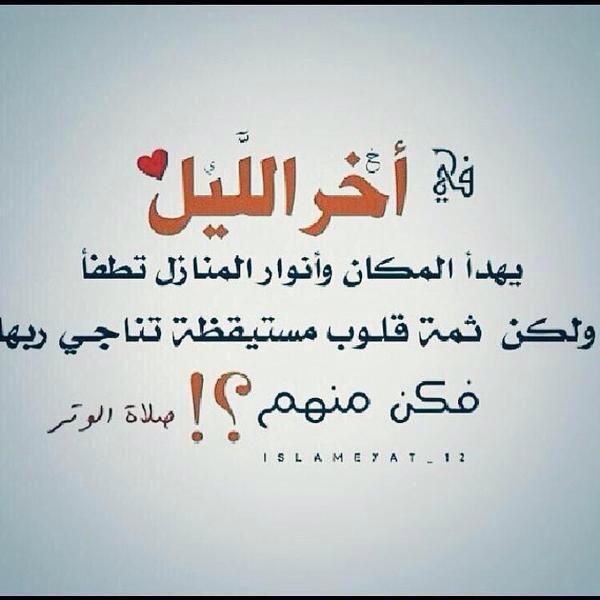 بالصور ابيات عن الغياب , صور اشعار للحبيب الغائب 7025 4