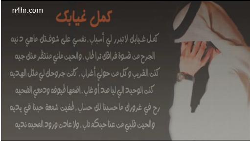 بالصور ابيات عن الغياب , صور اشعار للحبيب الغائب 7025