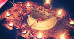 صورة في عيد ميلادك حبيبي , ازاى تحتفلي بعيد ميلاد شريك حياتك