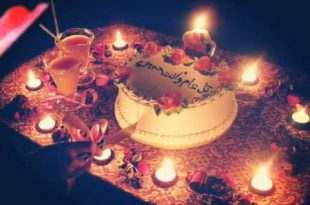 صور في عيد ميلادك حبيبي , ازاى تحتفلي بعيد ميلاد شريك حياتك
