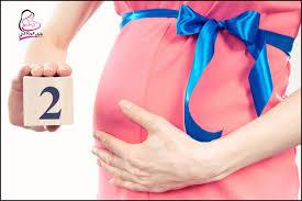 صورة اعراض الحمل في الشهر الثاني , ازاى اكتشفتى الحمل بشهرك الثانى