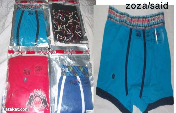صورة قطونيل ملابس الداخلية , قطونيل مريح للرجال والسيدات