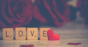 صورة رسائل حب زوجتي , كلمات رائعه في عشق الزوجه