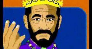 بالصور هل اسلم النجاشي , اعلن النجاشي اسلامه و اصبح من القصص الاسلامى 7359 3 310x165