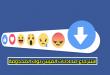 صور استرجاع المحادثات المحذوفة من الفيس بوك , عودة معلومة غايبه كانت فى محادثاتى عل الفيس