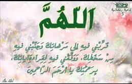 بالصور اذكار المساء العفاسي جديد , ذكر الله كما علمنا الشيخ العفاسي 7388 3 259x165