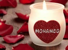 صور صور اسم ميدو , دلع اسمي محمد واحمد