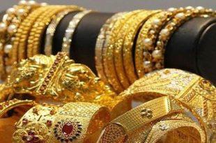 صور ما معنى الذهب في الحلم , الذهب في المنام