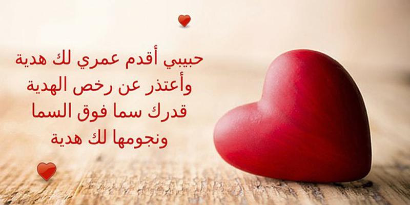 صورة رسالة حب لحبيبي , رسالة عشق وهيام لزوجي