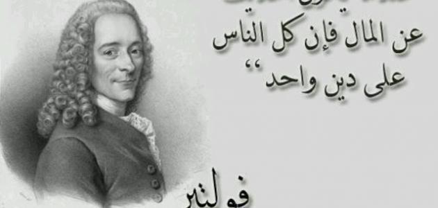 صورة اقوال الفلاسفة عن الحرية , عبارات فلسفية عن الحرية