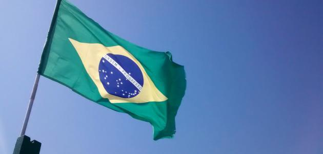 صورة ماهي لغه البرازيل , تعرف على لهجة سكان البرازيل