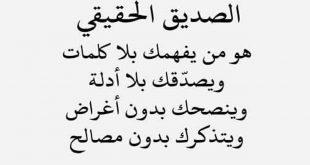 صورة كلام من ذهب صور , حكمه في كلمه