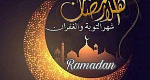 صورة خلفيات رمضان , اجمل ما تراه عن الشهر المبارك