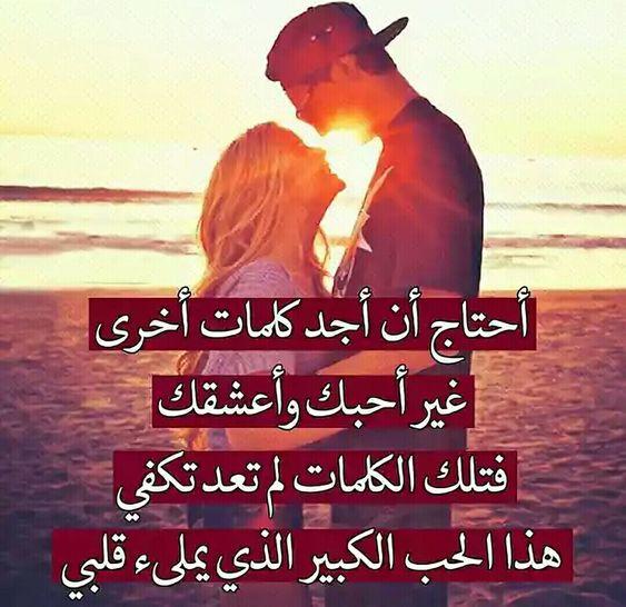 صورة احلى كلام حب , كلام في الحب