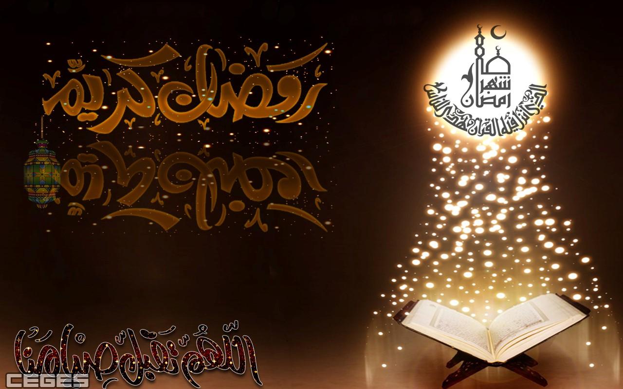 صورة تحميل صور عن رمضان، اجمل الصور لشهر رمضان