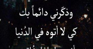 صورة كلام حزين هيدخل قلبك بسرعه, خواطر حزينه