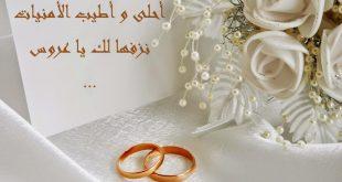 صورة الف مليون مبروك , البطاقة تهنئة زواج