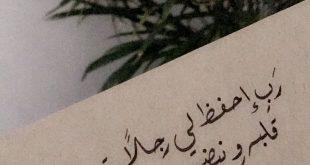صورة اجمل كلمات الحب والرومانسيه ،كلام للحبيب من القلب