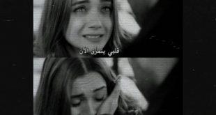 صورة بصراحه قلبي وجعني لما شوفتهم, صور زعل بنات