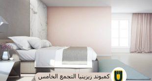 صورة جددي غرفتك بااجمل الالوان الجديده, دهانات غرف نوم 2955 9 310x165