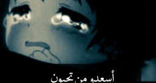 كلمات قاسية وحزينة,اجمل صور حزن