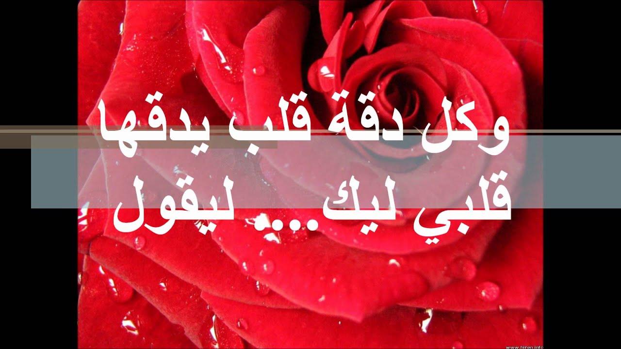 صورة قصيدة حب للحبيب, تعرف علي احدث و اجمل خلفيات الحب و الرومانسيه 2198 3