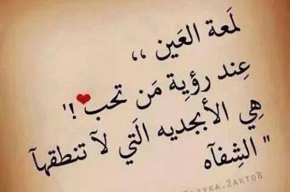 صورة قصيدة حب للحبيب, تعرف علي احدث و اجمل خلفيات الحب و الرومانسيه 2198 5