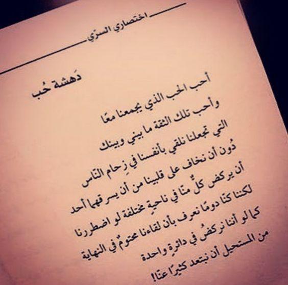 صورة قصيدة حب للحبيب, تعرف علي احدث و اجمل خلفيات الحب و الرومانسيه 2198 6